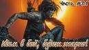 Shadow of the Tomb Raider. Часть 7.1. Идем в бой, будет жарко!