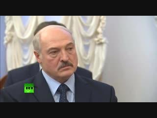 Лукашенко просит продать газ дешевле