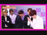 BTS play the Award Box Challenge! (Radio 1s Teen Awards 2018)