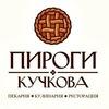 Пироги Кучкова, ресторация