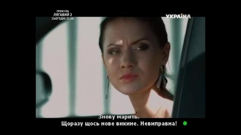Возвращение Ляли 14-16 серия (2014)