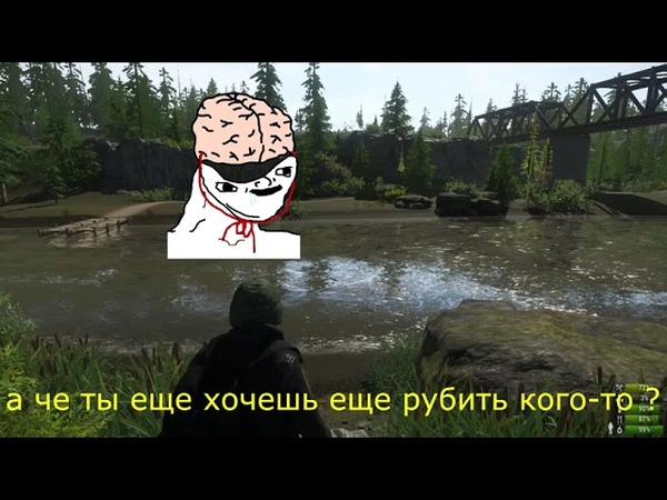Miscreated Autistic Survival Day 2