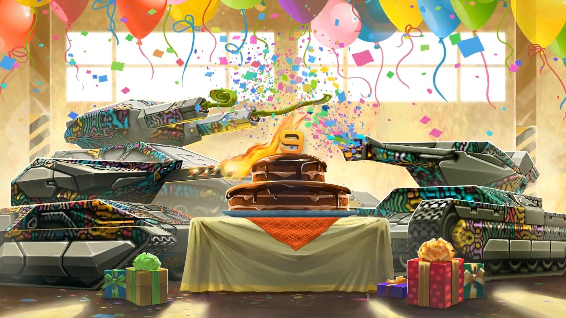 Картинка с танком с днем рождения, своими руками день