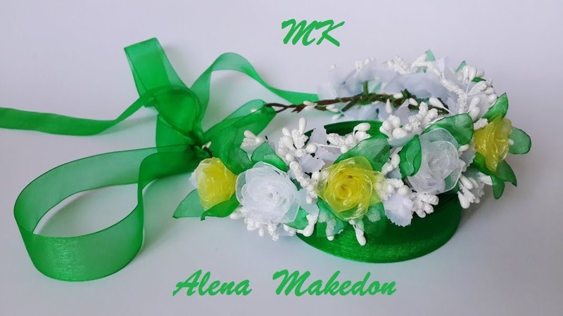 DIY Венок из Маленьких Белых и Желтых Роз МК Розы из Органзы