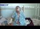 Дончанин с собутыльниками привел в действие гранату