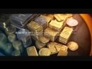 Доминик Стросс Кан и Стив Форбс предрекают многократное увеличение стоимости золота