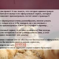 Илья Исаев, 2 марта , Чапаевск, id177394526