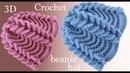 Gorro a Crochet con trenzas mariposa 3D tejido tallermanualperu