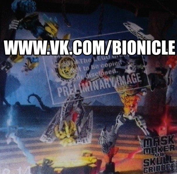 [Produits] BIONICLE 2015 : noms des figurines de l'été et dernières infos - Page 5 XsrDA5xoBxQ