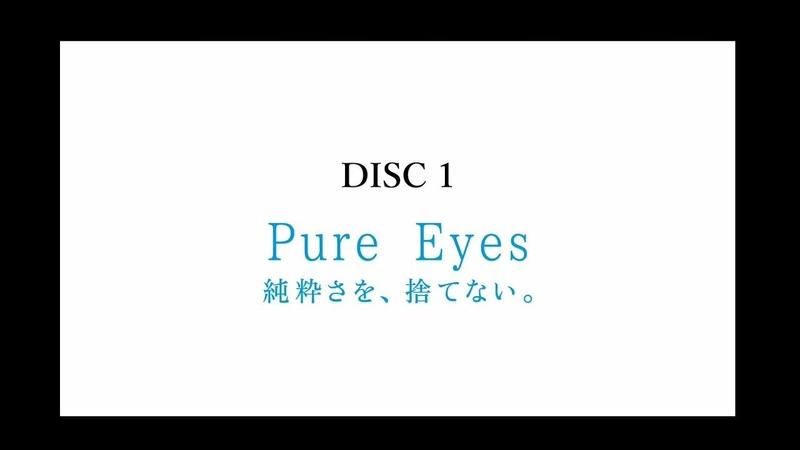 松任谷由実 45周年記念ベストアルバム「ユーミンからの、恋のうた。」 D