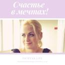 Наталья Фатеева фото #28