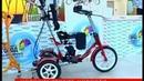 Тюнингованные инвалидные коляски презентовали в Новосибирске