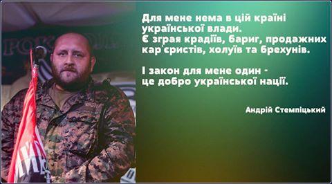 Суд продлил арест для подозреваемого в убийстве Бузины Медведько до 31 января 2016 года - Цензор.НЕТ 3624