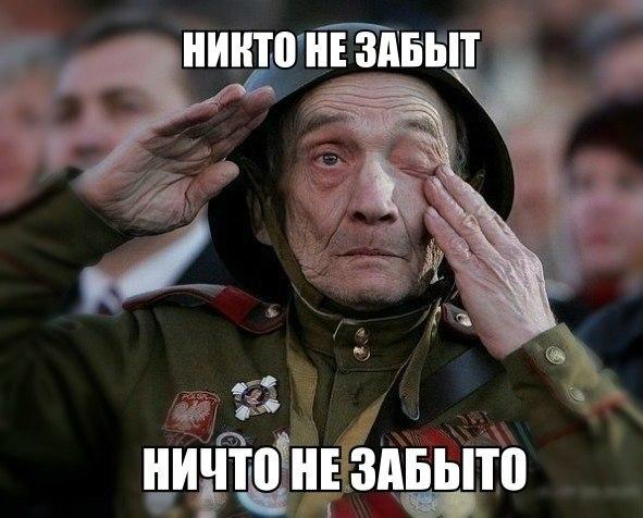 Андрей Малеев | Москва