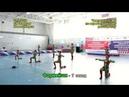 Формейшн-7. 11.3.2018. Чемпионат СФО по акробатическому рок-н-роллу
