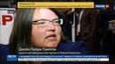 Новости на Россия 24 Съезд республиканцев жену Теда Круза вывели из зала после того как толпа освистала ее мужа