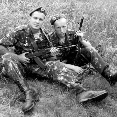 Жэка Яровец, 13 июня 1992, Днепропетровск, id93710021