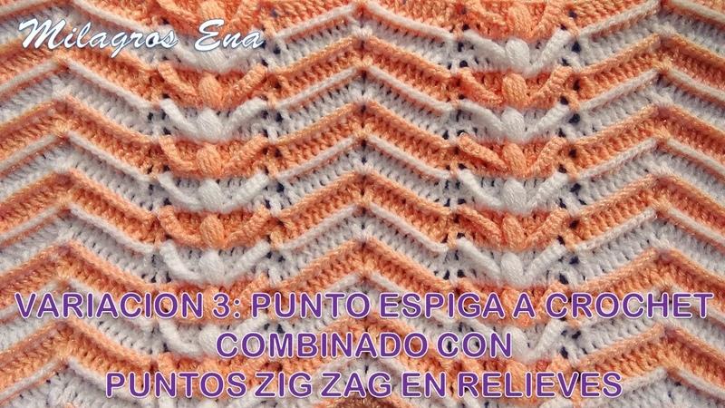 Variación 3: Punto espiga a crochet combinado con puntos Zig Zag en relieves para cojines tejidos