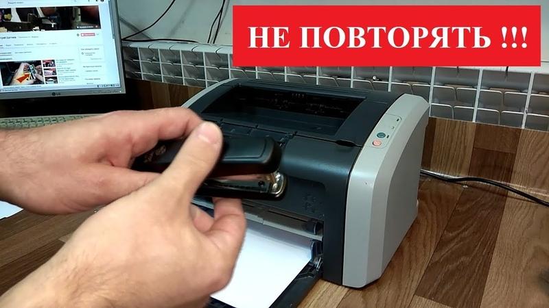 Скрепки против принтера! Эксперимент
