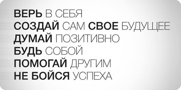 https://pp.vk.me/c316924/v316924776/9aa/ZhiM72OjvGA.jpg