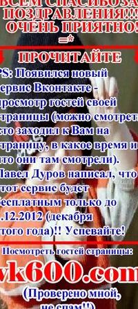 Денис Смирнов, 1 ноября 1990, Шахты, id151513732