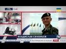 Задержаны разведчики в местах действия АТО - сюжет телеканала 112 Украина
