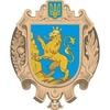 Новости Львова