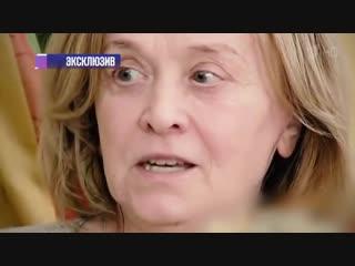 Эксклюзив. Маргарита Терехова: жизнь после славы - 15.12.2018