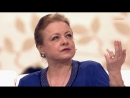 Судьба Елены Цыплаковой Я выжила