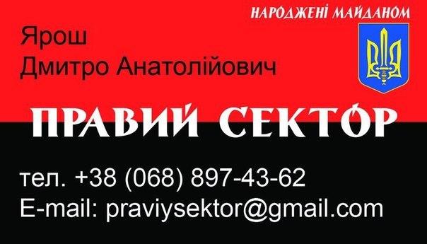 """""""А вы говорите """"патриотизм"""": пока россиян пугают """"бандеровцами"""", у них под носом выбрасывают на свалку памятники советским солдатам - Цензор.НЕТ 8510"""