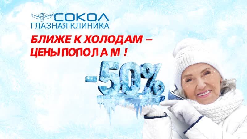 Sokol_50%_20_(MP4_H.264)