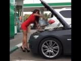 Когда попросил девушку поменять масло в машине