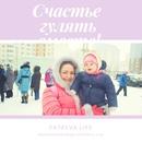 Наталья Фатеева фото #43
