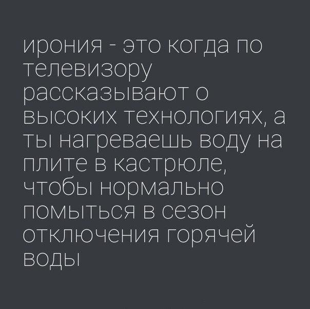 https://pp.vk.me/c543101/v543101564/1cef8/aU1huyNF3po.jpg