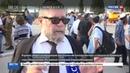 Новости на Россия 24 • Металлодетекторы раздора: на Храмовой горе поставят видеокамеры