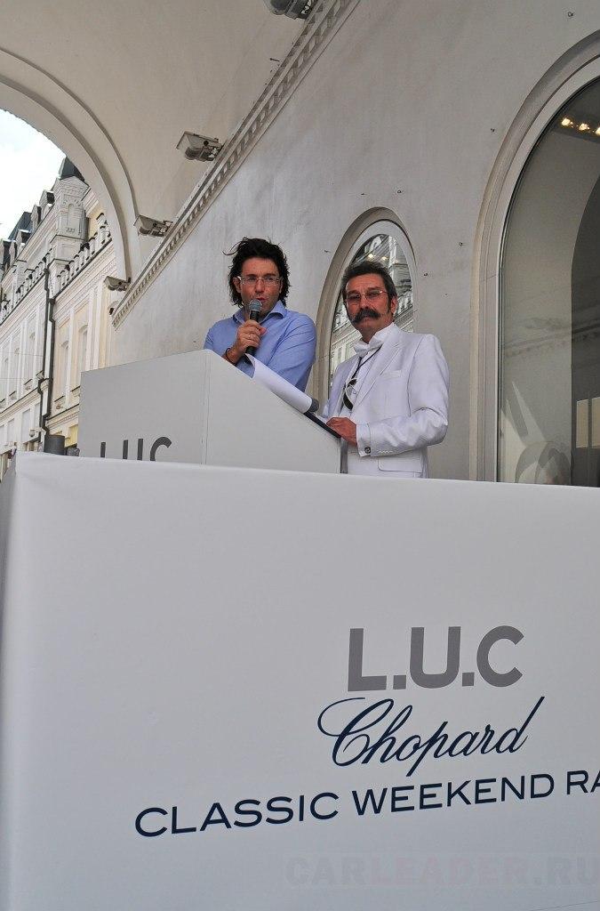Андрей Малахов на Chopard Rally
