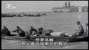 公視主題之夜 公視 南京大屠殺 JAPAN RAPE OF NANKING