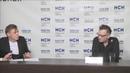 Пресс-конференция Глеба Самойлова ( 20 ноября 2018)