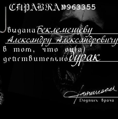 Александр Беклемешев, 11 октября 1993, Самара, id142160093