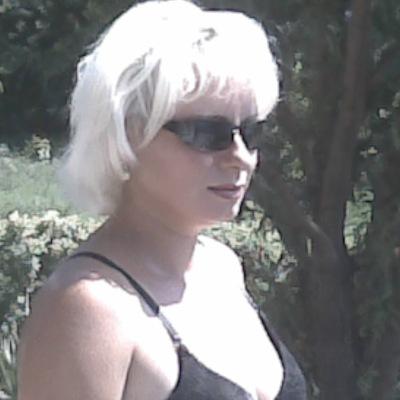 Ирина Левшина, 15 февраля , Днепропетровск, id208027555