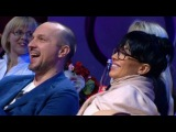 Comedy Woman - В серпуховском районном загсе