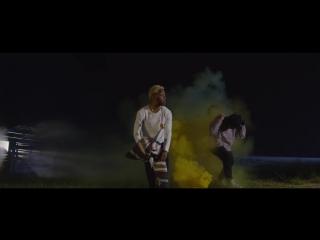 EARTHGANG -- Friday (F Bomb Remix) feat. OG Maco