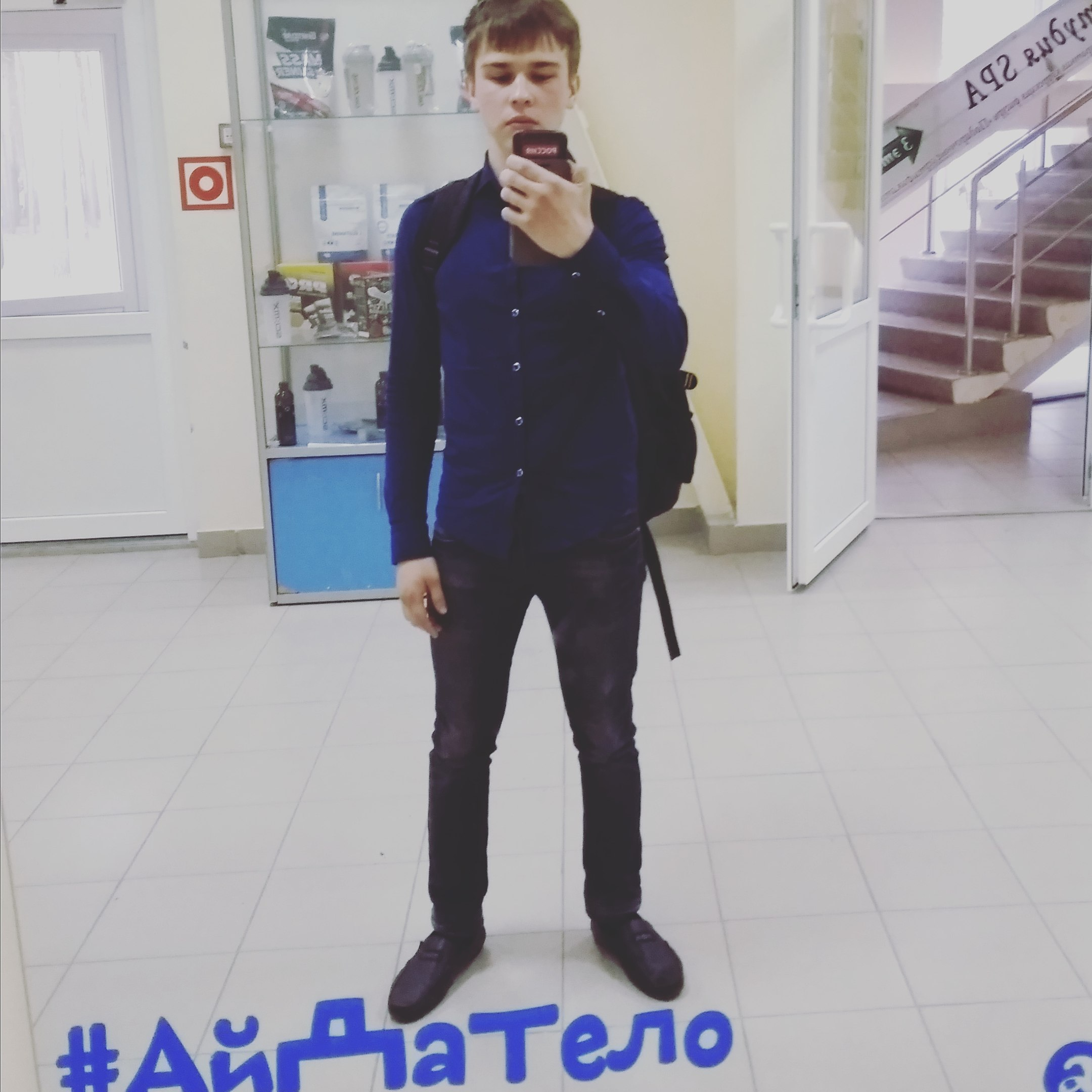 Aleksey, 18, Dimitrovgrad