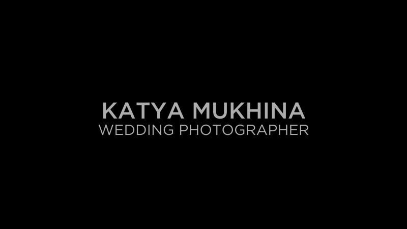Катя Мухина - Iceland Elopement (Свадьба в Исландии), Canon EOS R Commercial - Владислав Подолян \ Мария Викто