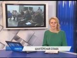 Престижный турнир по вольной борьбе Шахтерская слава стартует 21 сентября в Кемерове