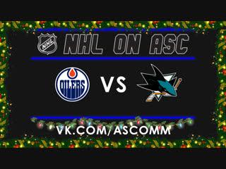 NHL   Oilers VS Sharks