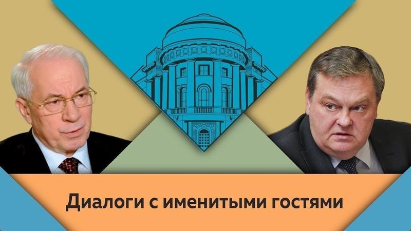 Н.Я.Азаров и Е.Ю.Спицын в студии МПГУ. Хроника экономического безумия 1980-2000-х годов. Часть I