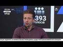 Суд у справі відсторонення Уляни Супрун. Агітації під час виборів-2019. НАШ 11.02.19