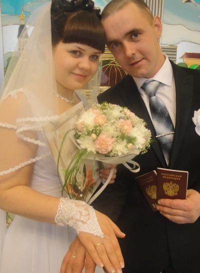 Денис Семененко, 4 января , Ижевск, id228759336