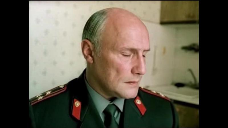 Живая мишень. СССР. 1990 год.
